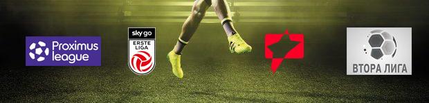blog image 2e Klasse - Erste Liga - League One - B PFG